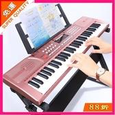 電子琴 兒童電子琴61鍵初學者入門女孩多功能家用鋼琴3-6-12歲專業玩具88 超值價