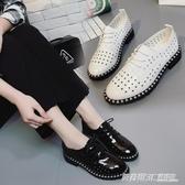 鏤空透氣英倫繫帶低筒鞋女春夏季復古風小皮鞋低方跟休閒單鞋  英賽爾