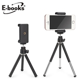 E-books N54兩段伸縮手機直播三腳支架【愛買】