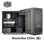 Cooler Master 酷碼 MASTERBOX E500L ATX 電腦機殼 藍色