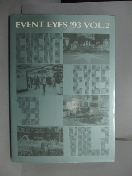 【書寶二手書T3/設計_PLV】Event Eyes 93_Vol.2