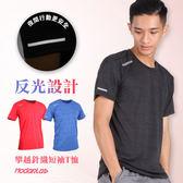 HODARLA 男-攀越針織短袖T恤 (台灣製 短T 短袖上衣 慢跑 路跑 免運 ≡排汗專家≡