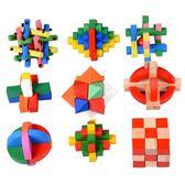 保蒂卡孔明鎖木制益智成人智力解鎖積木玩具學生魯班套裝九連環聖誕節提前購699享85折