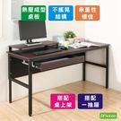 《DFhouse》頂楓150公分電腦辦公桌+一抽+桌上架 工作桌 電腦桌椅 辦公桌椅 書桌椅 臥室 書房 辦公室