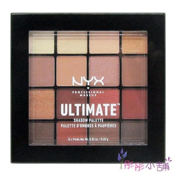 NYX Pro Makeup Ultimate 專業彩妝 16色眼影盤 16 X 0.83g 型號USP03【彤彤小舖】