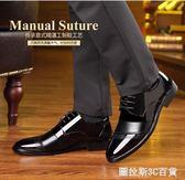 夏季男士商務正裝休閒鞋韓版尖頭黑色內增高鏤空皮鞋男鞋青年涼鞋  圖拉斯3C百貨