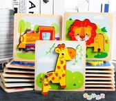 一兩歲寶寶嬰幼兒女孩木制立體拼圖兒童早教益智力開發玩具   奇思妙想屋