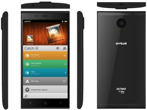 【出清大特賣】G-PLUS E7 四核心旗艦智慧手機 (黑色)