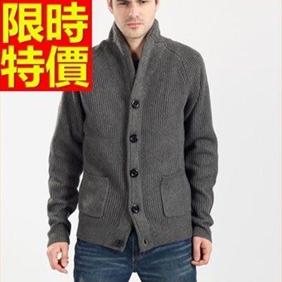 男款美麗諾羊毛外套毛衣-必敗加厚立領男開襟針織衫2色64k43[巴黎精品]