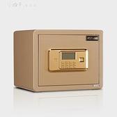 保險櫃家用 小型35cm密碼辦公隱形小保險箱 迷你床頭全鋼保管箱入牆 【全館免運】