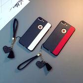 歐美風簡約iphone6手機殼掛繩6plus創意6S防摔5s蘋果7潮女8保護套【快速出貨】