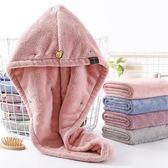 春季上新 加厚干發帽韓國日本超強吸水浴帽成人女長發洗頭擦頭發速干包頭巾