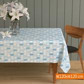 翦綠印花桌巾 長120x寬120cm 藍色