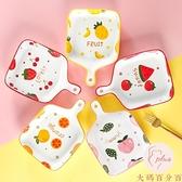 可愛水果焗飯碗陶瓷烤盤家用烤箱用具餐盤子【大碼百分百】