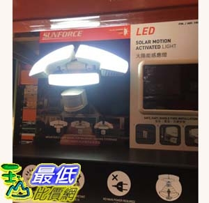[COSCO代購] C1900548 SUNFORCE LED SOLAR MOTION LIGHT LED太陽能感應燈