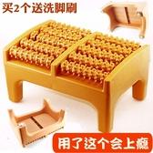 家用腳底按摩器腳部穴位刺激揉捏滾輪式按摩墊足部工具足底按摩凳