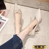高跟鞋 尖頭高跟鞋女2021春季新款百搭氣質法式單鞋晚禮服細跟高跟鞋女鞋   【榮耀 新品】
