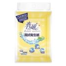 【春風】濕拭抽取式衛生紙 10抽x3包x24串/箱