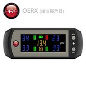 【ORO】 W410 OERX 車廠專用型胎壓偵測器本產品無胎內感知器