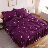 純棉床裙四件套宿舍床上用品單人學生床單床罩被套婚慶網紅三件套 qf37233【夢幻家居】