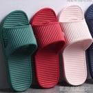 拖鞋拖鞋女夏季家用室內厚底情侶男家居拖洗澡防滑浴室軟底居家涼拖鞋 【快速出貨】