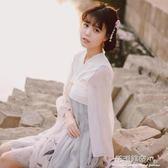 漢服女古裝襦裙清新淡雅仙女改良服裝廣袖流仙裙日常中國風套裝秋·花漾美衣