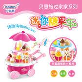 兒童過家家玩具女孩仿真小手推車糖果車迷你車全館滿千89折