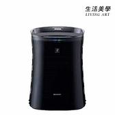 夏普 SHARP【FU-LK50】空氣清淨機 適用12坪 無藥無蚊功能 循環氣流 HEPA