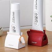 【超取399免運】創意簡約懶人牙膏擠壓器 洗面乳擠壓器 (顏色隨機出貨)