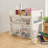 無印 萬用 桌上收納盒 辦公室收納 文具收納 小物收納 《生活美學》