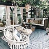 鞦韆 棉繩抖音流蘇鞦韆吊椅吊籃吊床 客廳陽台兒童房裝飾    DF 可卡衣櫃