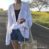 長袖襯衫 BF風寬鬆慵懶中長款男朋友襯衫女長袖薄款透氣防曬衣polo衫潮 中秋節促銷