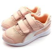 《7+1童鞋》中童  PUMA  ESCAPER MESH  V  PS  輕量 透氣  運動鞋 8255  粉色