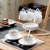 歐式陶瓷盃咖啡盃碟套裝創意簡約家用咖啡盃碟帶架子茶盃套裝套具 熊貓本