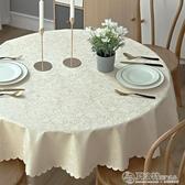 防水防油防燙免洗圓桌桌布酒店飯店家用塑膠圓形餐桌臺布布藝網紅春季新品