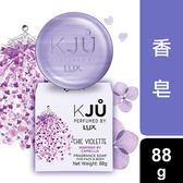 KJU時尚香氛皂山茶花香 88G