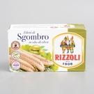 義大利【Rizzoli】油漬鯖魚罐 125g賞味期限2023.01.26