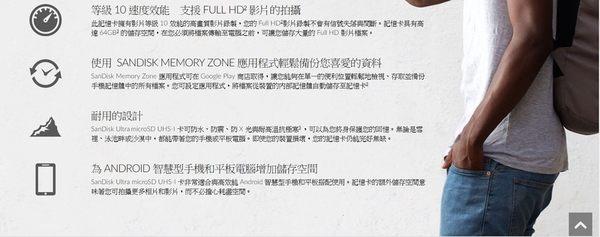 SanDisk 16GB 16G microSDHC【80MB/s】Ultra microSD micro SD SDHC UHS UHS-I Class 10 C10 多件優惠 手機記憶卡