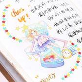 幻想世界和紙膠帶美味童話手繪寬膠帶diy手賬日記裝飾貼紙5cm寬