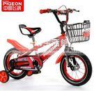 兒童自行車男女孩腳踏車12 14 16 18吋可選【12吋中國紅】LG-286934
