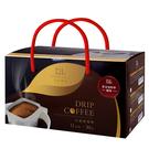 【奇奇文具】力代 禮盒黃金曼特寧 濾掛式咖啡 11g (30包/盒)