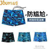 泳褲男士溫泉泳衣平角套裝寬鬆五分時尚大碼游泳裝備 陽光好物