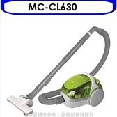 Panasonic 國際牌~MC CL630 ~吸塵器