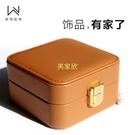 愛物極物飾品收納盒便攜簡約小號耳釘家用古風高檔精致網紅首飾盒 現貨快出