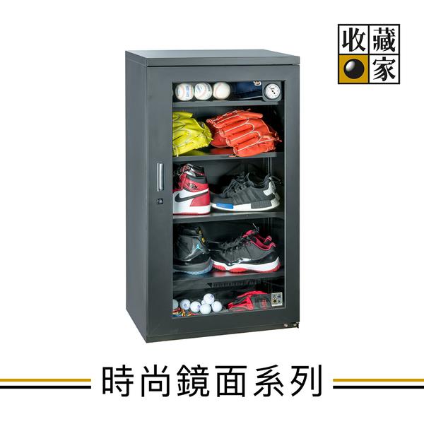 收藏家 CDH-240 時尚質感邊框機型 254公升  【五年保固】