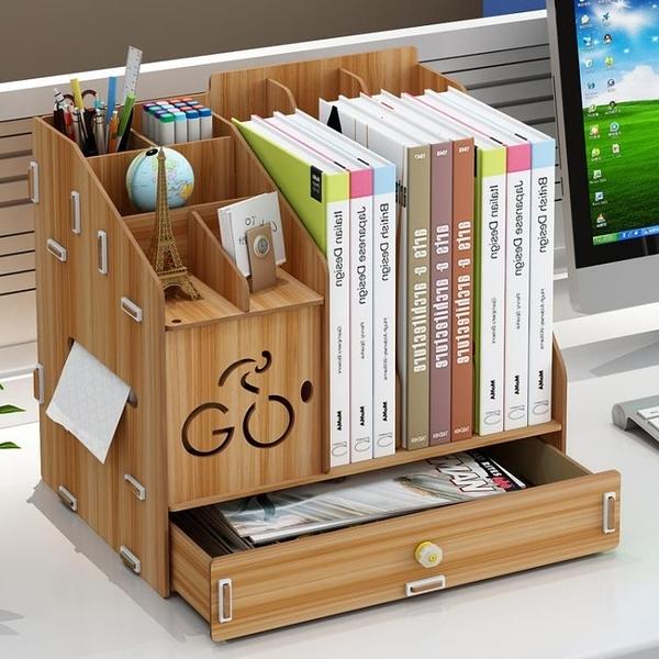 文件夾收納盒辦工桌置物架辦公用品桌面收納盒抽屜多層木質文件架YYJ 快速出貨