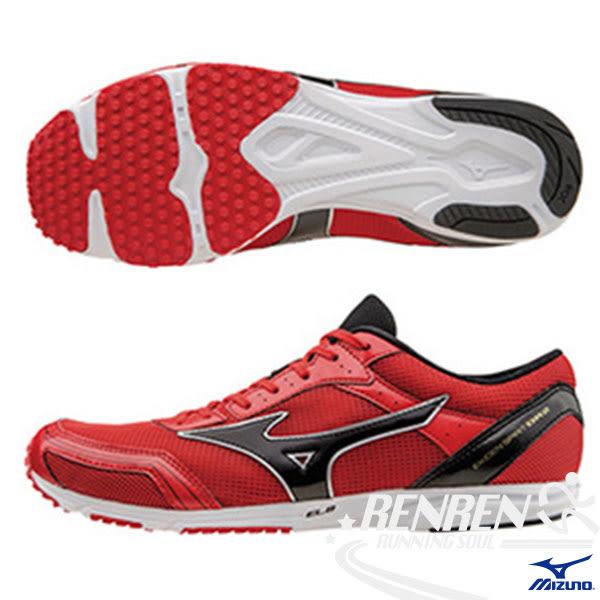 MIZUNO 美津濃 EKIDEN SPIRIT DR2 男路跑鞋 (紅*黑) 初級馬拉松鞋
