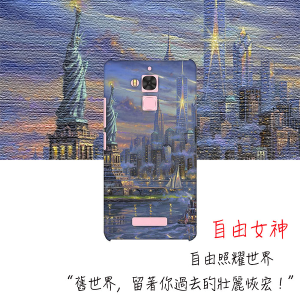 [ZC520TL 硬殼] ASUS ZenFone 3 Max 5.2吋 X008DB 手機殼 外殼 自由女神