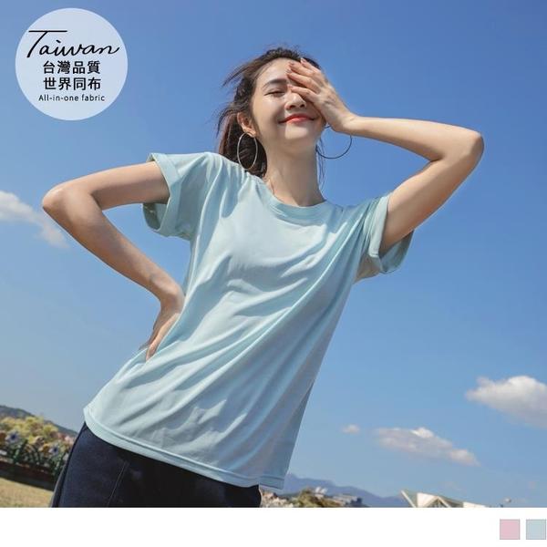 《KS0815-》台灣製觸覺涼感反褶袖上衣 OB嚴選
