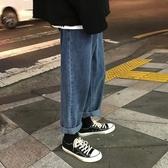 褲子男潮牌冬季墜感闊腿直筒chic港風韓版潮流寬鬆青少年牛仔褲薄 美芭